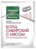 ЛЕОВИТ Худеем за неделю Борщ сибирский с мясом витаминизированный порционный
