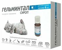 Гельминтал Cироп для котят и кошек менее 4 кг 5 мл