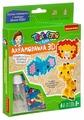 BONDIBON Набор для творчества Аквамозаика 3D Слон, Лев, Жираф (ВВ3355)