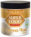 Healthy Life Style Семена чиа белые в банке, 350 г