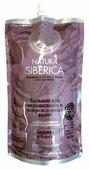 Natura Siberica бальзам Защита и блеск для окрашенных и поврежденных волос
