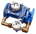 Счётчик холодной воды Тепловодомер ВСХНКд-150/40 импульсный