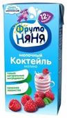 Коктейль молочный ФрутоНяня Малина (с 1 года) 2.1%, 0.2 л