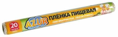 Пищевая пленка для хранения продуктов AZUR 090240