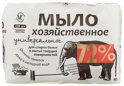 Хозяйственное мыло Невская Косметика универсальное 72%
