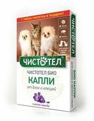 ЧИСТОТЕЛ Био Капли с лавандой для кошек и мелких собак (2 пипетки)