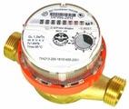 """Счётчик горячей воды Тепловодомер ВСГ-15-02 (110мм) ¾"""""""