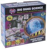 Игровой набор Big Bang Science Набор юного детектива 1CSC 20003292