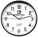 Часы настенные кварцевые ENDEVER RealTime-112