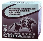 Витамины Сева СЕВАвит для собак с биотином
