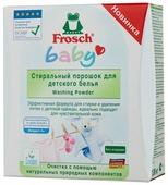 Стиральный порошок Frosch для детского белья