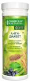 Клетчатка СИБИРСКАЯ КЛЕТЧАТКА Анти-Диабет Форте, 200 г