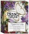 Dizao подарочный набор 14 масок для лица
