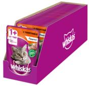 Корм для кошек Whiskas беззерновой, с телятиной 85 г (паштет)