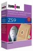 ZUMMAN Бумажные пылесборники ZS 9