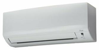 Настенная сплит-система Daikin ATXB25C / ARXB25C
