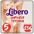 Libero трусики Up & Go 5 (10-14 кг) 136 шт.