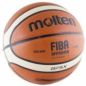 Баскетбольный мяч Molten BGF5X, р. 5