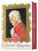 Набор конфет Reber Mozart Kugeln 240 г