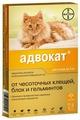 Адвокат (Bayer) Адвокат для котят и кошек до 4 кг (3 пипетки)