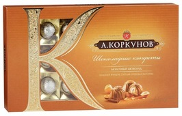 Набор конфет Коркунов из молочного шоколада с цельным фундуком и светлой ореховой начинкой 192 г