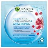 GARNIER тканевая маска Увлажнение + Аква Бомба