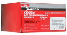 Скобы matrix 57660 для степлера, 16 мм