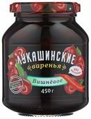 Варенье Лукашинские вишневое без косточки, банка 450 г