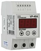 DigiTOP Vp-40A Реле напряжения однофазное на DIN-рейку, 0-400В, макс. 50А, 5-600 сек.