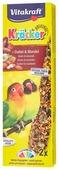 Лакомство для птиц Vitakraft Крекеры для африканских попугаев фруктовые (21283)