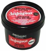 Organiс Shop скраб для лица Organic Kitchen Зефирка Смягчающий