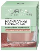 L'Oreal Paris L Oreal Paris маска-скраб для лица Skin expert Магия Глины Отшелушивание и Сужение пор