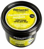 Organiс Shop скраб для лица Organic Kitchen Фисташковая мафия Полирующий