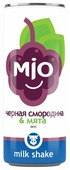 Молочный напиток Mio безалкогольный сильногазированный Чёрная смородина и мята 0%, 330 мл