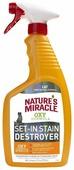 Спрей 8 In 1 Nature's Miracle Set-in Set Destroyer универсальный уничтожитель пятен и запахов для кошек 709 мл
