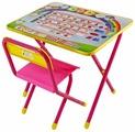 Комплект ДЭМИ стол + стул №1 Алфавит