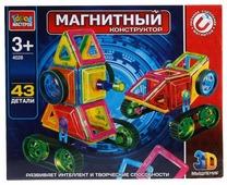 Магнитный конструктор ГОРОД МАСТЕРОВ Магнитный 4028 Робот на гусеницах