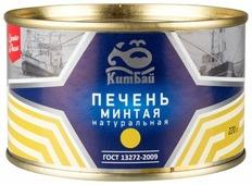 КитБай Печень минтая натуральная, 220 г