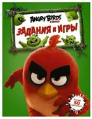 """Книжка с наклейками """"Angry Birds. Задания и игры"""""""