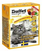 Корм для кошек Buffet Мясные кусочки в желе с куриной печенью