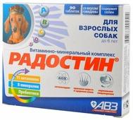 """Витамины Агроветзащита """"Радостин"""" для собак до 6 лет"""