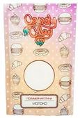 Полимерная глина Candy Clay Молоко (01-0201), 100 г