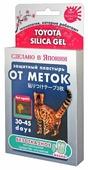 Защитный пластырь Japan Premium Pet Toyota silica gel от меток кошек, 3 шт