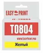 Картридж EasyPrint IE-T0804