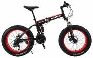 """Подростковый горный (MTB) велосипед LauxJack Make 20"""""""
