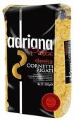 ADRIANA Макароны Pasta Classica Cornetti Rigati 21, 500 г