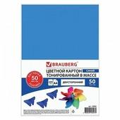 Цветной картон BRAUBERG, A4, 50 л.