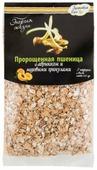 Мюсли Здоровая Еда Пшеница пророщенная с абрикосом и медовыми гранулами пакет