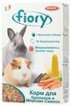 Корм для для карликовых кроликов и морских свинок Fiory Superpremium Conigli e cavie