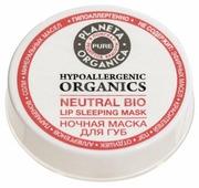 Planeta Organica Ночная маска для губ Pure